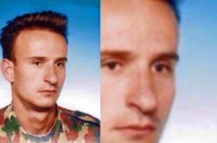 Nexhmi Lajçi: Fjalë përkujtimore në përvjetorin e vrasjes nga UNMIK-ku të luftëtarit të lirisë Esat Ramë Tahiraj
