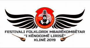 """Në Festivalin Gjithëkombëtar """"I këndojmë lirisë"""" marrin pjesë grupe e rapsodë nga të gjitha trojet shqiptare"""