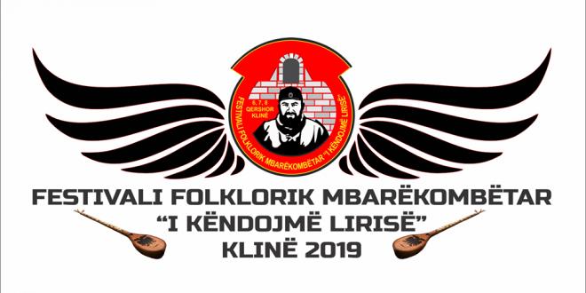 """Janë bërë disa ndryshime në udhëheqjen e Festivalit Folklorik mbarëkombëtar """"I Këndojmë lirisë""""- Klina 2019"""