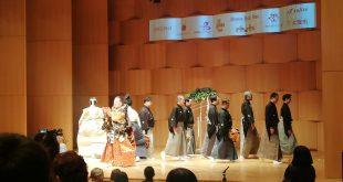 Eriola Azizolli: Drama klasike japoneze, Noh magjeps publikun në Qendrën Kulturore të Katedrales Orthodokse