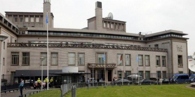 Mbyllet Gjykata Ndërkombëtare penale për ish-Jugosllavinë në Hagë të Holandës