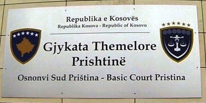 Gjykata Themelore Prishtinë