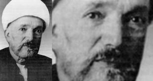 """Hafiz Ali Korça, (1874-1957) """"Vajtimet e Atdheut"""""""