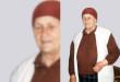 Hamide Ajet Jashari (4.2.1913 – 5.3.1998)
