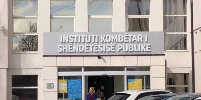 IKSHPK
