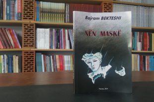 Ahmet Qeriqi: Në rrugëtimin e tij poetik, Bajram Bekteshi ecën lirshëm, si kalorës i fjalës së lirë