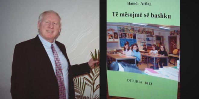 """Sefer Muzliaj: Përurimi i librit: """"Të mësojmë së bashku"""" i autorit, Hamdi Arifaj"""