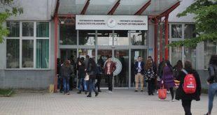 Studentët e Psikologjisë në Universitetin e Prishtinës faqe psikoedukuese për shëndetin mendor gjatë pandemisë COVID-19