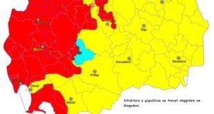 Partitë politike shqiptare në IRJM urojnë popullin e Kosovës për Ditën e Pavarësisë