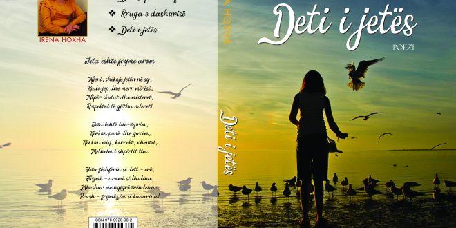 """Albert Z. Zholi: """"Deti i jetës"""" një libër tundues i Irena Hoxhës"""