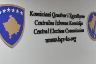 Lista përfundimtare e votuesve për zgjedhjet parlamentare të 6 tetorit përmban 1,937,869 emra të votuesve