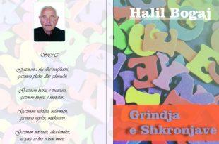 Zeqir Bekolli: Personifikimi mënyrë e komunikimit me fëmijë