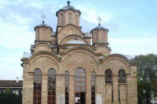 Serbët e Kosovës festojnë Krishtlindjet ortodokse pa praninë e liderëve të tyre të Beogradit