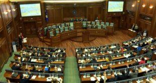 Të mërkurën të mbahet seanca e jashtëzakonshme me kërkesë të Grupit Parlamentar të LDK-së