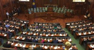 Ka përfunduar debati lidhur me vendimin e Qeverisë për ndarjen e mjeteve financiare nga shpenzimet e paparashikuara