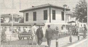 142 vjet më parë, më 10 qershor të vitit 1878 u themelua Lidhja Shqiptare e Prizrenit
