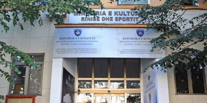 Ministria e Kulturës, Rinisë dhe Sportit dhe UNDP u mundësojnë 400 të rinjve të mbajnë praktikën në punë
