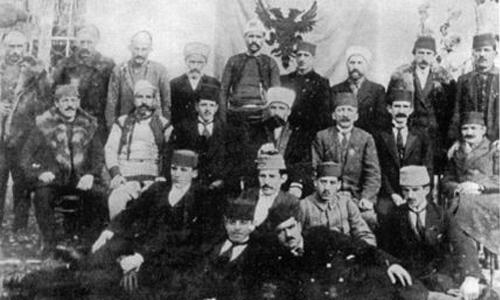 """Komiteti """"Mbrojtja kombëtare e Kosovës"""""""