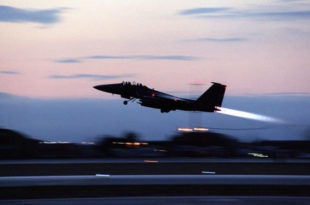 Sulmet ajrore të NATO-s