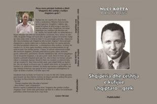 """Shoqata """"Labëria"""", """"Nderi i Kombit"""", dega Tiranë, përuron librin """"Shqipëria dhe çështja e kufijve shqiptaro- grek"""", autor, Nuçi Kotta"""