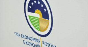 """OEK mban konferencë me temë """"Aktualiteti politiko-ekonomik në Kosovë dhe mundësia e transformimit pozitiv të shoqërisë"""""""