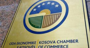 Oda Ekonomike e Kosovës reagon ndaj aksioneve të policisë në kohën e fundit nëpër kafiteri, restauronte e hoteleri