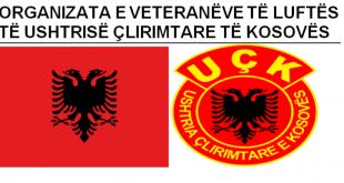 Nesër nderohet dëshmori i parë të ZO të Neredimes, Nazmi Ukësmajli dhe sënohet dita e veteranit në Ferizaj