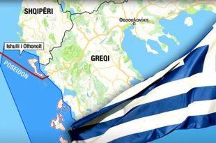 E përzënë nga Turqia, Greqia kërkon zgjerimin nga 6 në 12, pastaj në 24 milje në kufirin detar me Shqipërinë