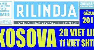 Behlul Jashari: Më 31 Dhjetor 2018: RILINDJA-PROTESTË, ri dalje simbolike pas 10 vitesh e gazetës historike të Kosovës