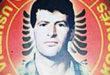 Rexhep Rexhep Bislimi (13. 9.1966 - 21. 7.1998)