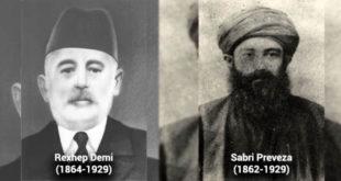 Prof. Murat Gecaj: Rexhep Demi (1864-1929) dhe Sabri Preveza (1862-1929) mësues e atdhetarë nga Çamëria