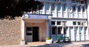 "Universiteti i Prizrenit ""Ukshin Hoti"""