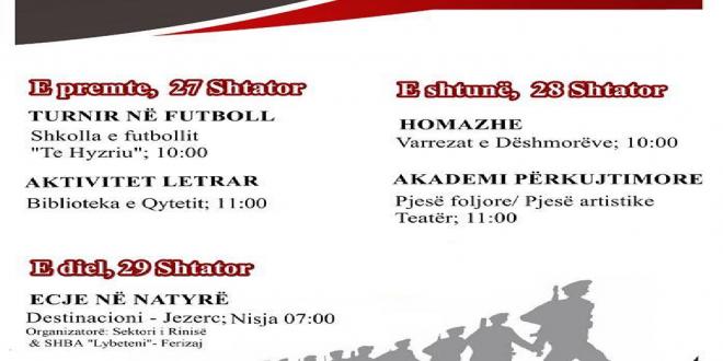 Për nder të 21 vjetorit Ditës së Dëshmorëve të komunës së Ferizaj organizohen aktivitete tre ditore