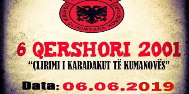 """Sot mbahet manifestimi përkujtimor """"6 Qershori 2001 çlirimi i Karadakut të Kumanovës"""""""