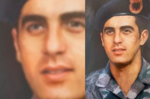 Vezir Hysen Ademaj ( 15.3.1971 – 25.7.1998)
