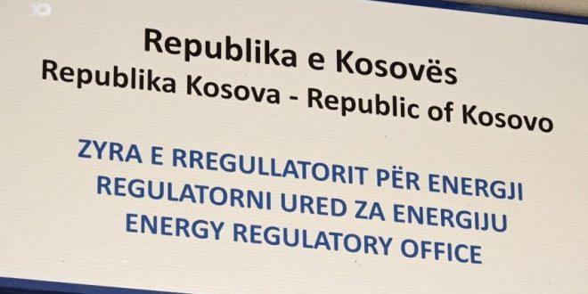 Oda Ekonomike Amerikane kërkon nga ZRRE të shtyjë liberalizimin e tregut të energjisëderi në krijimin e kushteve më të mira