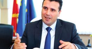 Zaev: Shpallja e 22 nëntorit festë zyrtare e Alfabetit të Gjuhës Shqipe, pjesë e trashëgimisë kulturore të Maqedonisë