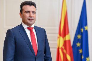 Jo zyrtarisht bëhet e ditur se kryeministri i Maqedonisë, Zaev, ka dhënë dorëheqjen, pas vendimit të BE-së