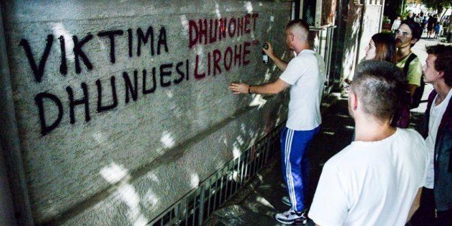 Policia ka arrestuar shtatë aktivistë të Vetëvendosjes