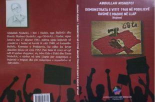 """Doli nga shtypi libri, """"Demonstrata e vitit 1968 në Podujevë, dasmë e madhe në Llap"""", i autorit, Abdullah Nishefci"""