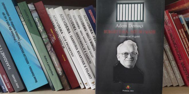 Trevjetorin e ndarjes nga jeta të Adem Demaçit, Shoqata e të Burgosurve Politikë të Kosovës e përkujton me një varg aktivitetesh