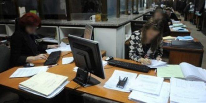 KPMSHCK me rastin e 23 Qershorit–Ditës Ndërkombëtare të Shërbimit Civil, uron të gjithë nëpunësit civilë të Kosovës