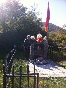 varri i Afërdita Qeriqit