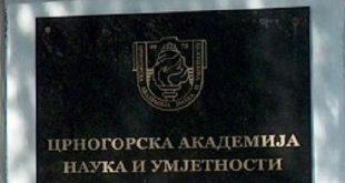 akademija