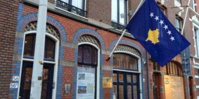 Ambasada e Kosovës në Austri bënë të ditur se do të punojë vetëm me termine dhe duke i jep përparësi rasteve emergjente