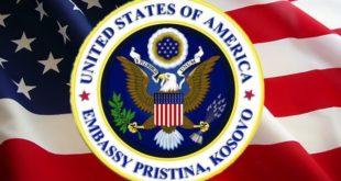 Ambasada e Amerikës