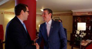 Kryetari Veseli takoi Grupin e Miqësisë Bullgari-Kosovë të Parlamentit bullgar