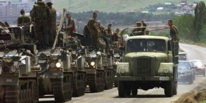 Më 25 dhe 26 korrik 1998, forcat ushtarake e policore serbe kishin filluar ofensivën e parë të verës UÇK-së