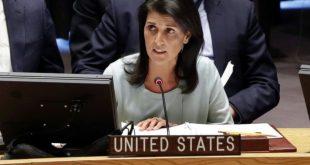 Ambasadorja e deritanishme e SHBA-së në OKB, Nikki Haley kërkon tërheqjen e UNMIK-ut nga Kosova