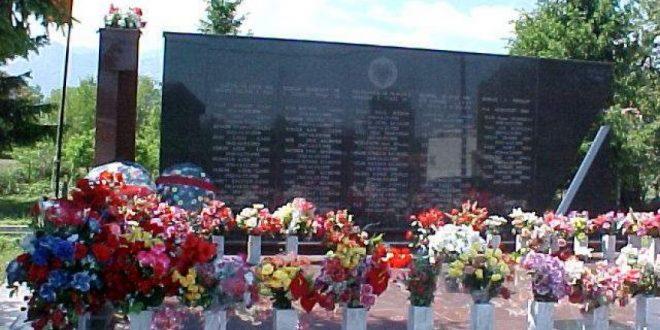Më 22 vjet më parë, forcat serbe hynë në Lybeniq të Pejës dhe vranë e masakruan nëntë banorë të këtij fshati
